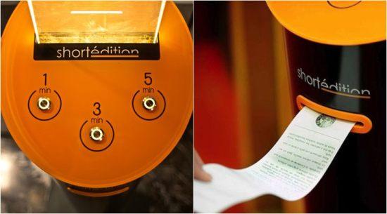 StoryDispenser.jpg